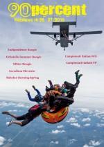 WebNews Nr.096 - Anno 2016